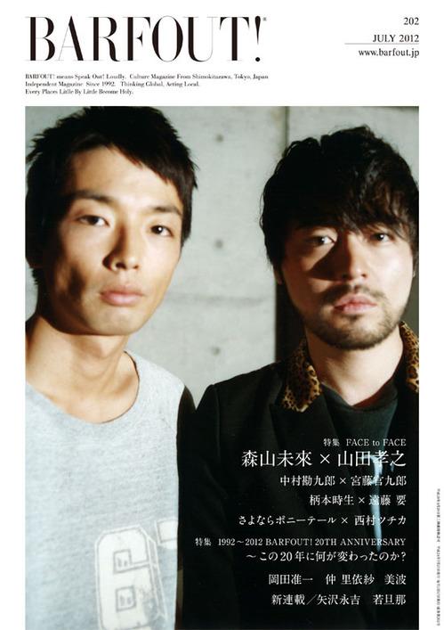 JULY 2012 VOLUME 202