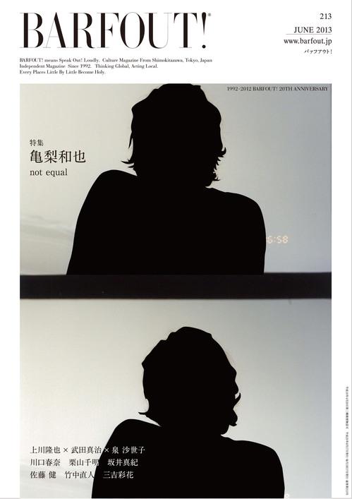 JUNE 2013 VOLUME 213