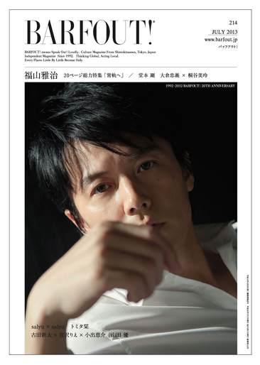 JULY 2013 VOLUME 214
