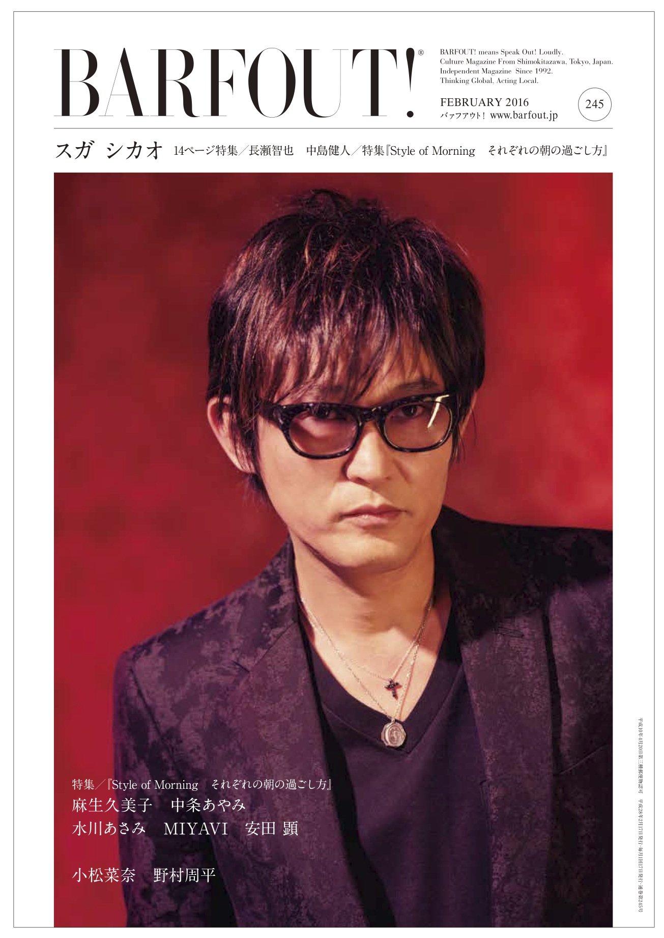 FEBRUARY 2016 VOLUME 245