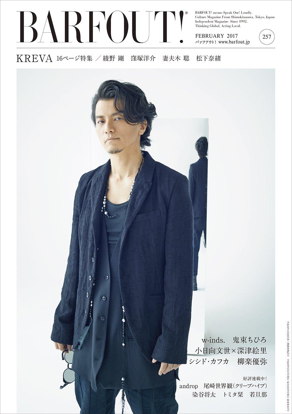 FEBRUARY 2017 VOLUME 257