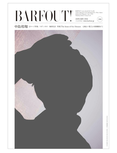 JANUARY 2016 VOLUME 244