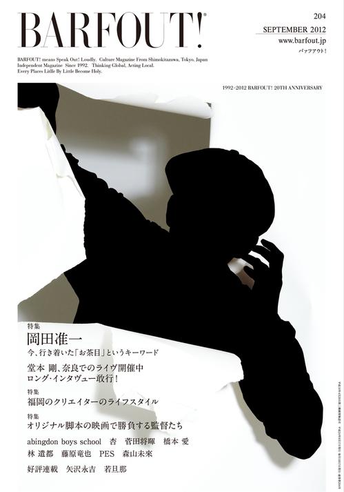 SEPTEMBER 2012 VOLUME 204