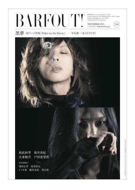 DECEMBER 2013 VOLUME 219