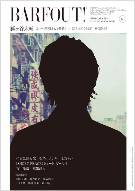 FEBRUARY 2014 VOLUME 221