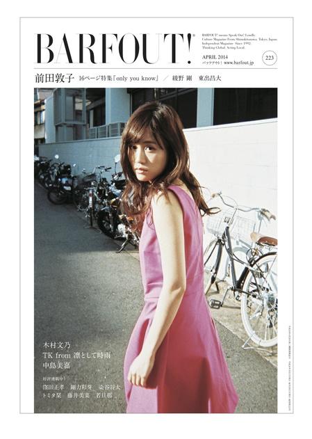 APRIL 2014 VOLUME 223