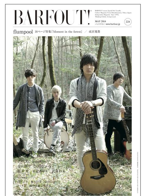 MAY 2014 VOLUME 224