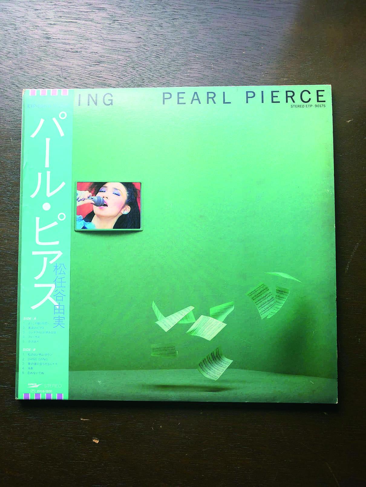 BEST ALBUM OF LIFETIME 『PEARL PIERCE』 松任谷由実