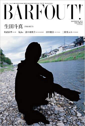 DECEMBER 2011 VOLUME 195