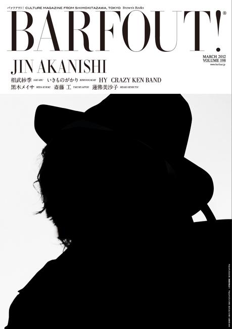 MARCH 2012 VOLUME 198