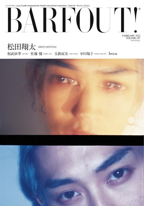 FEBRUARY 2012 VOLUME 197