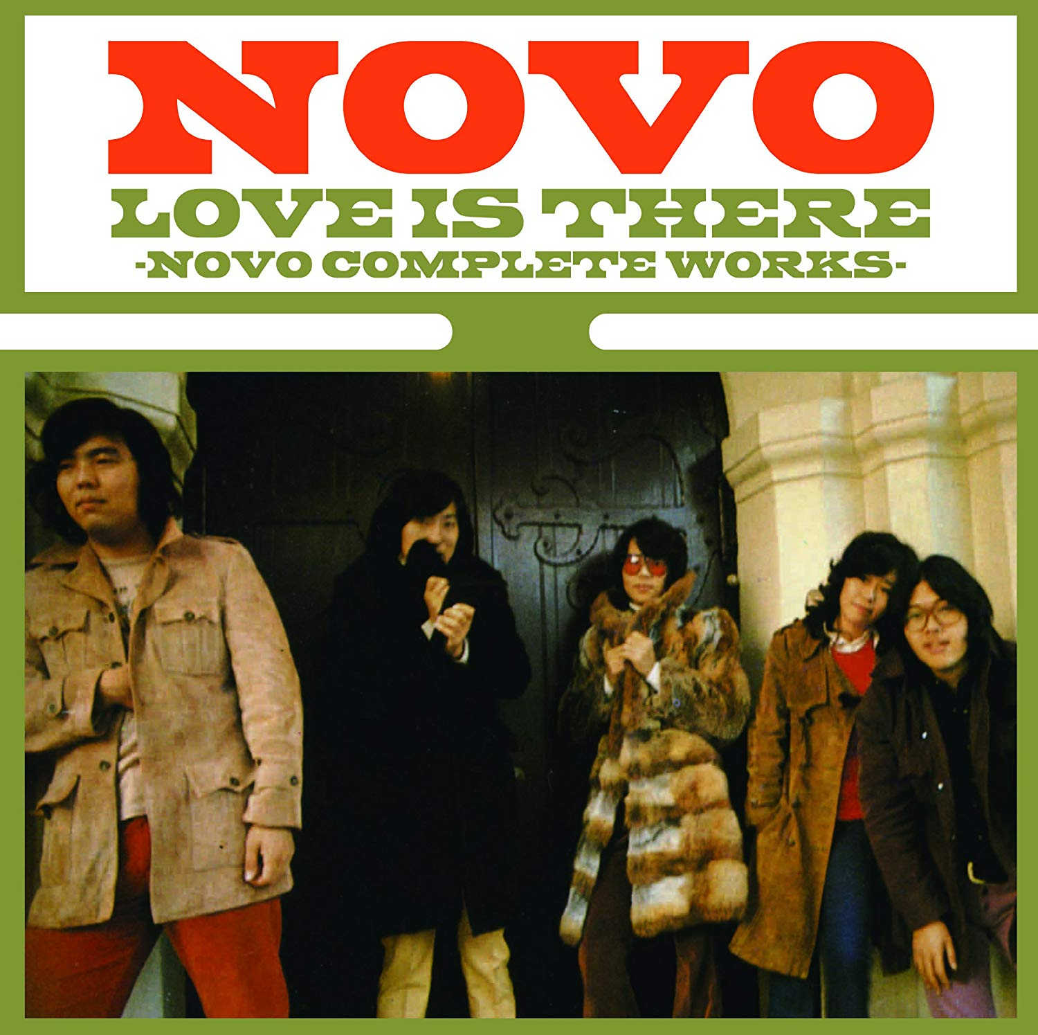 BEST ALBUM OF LIFETIME  『LOVE IS THERE-NOVO COMPLETE WORKS』 NOVO