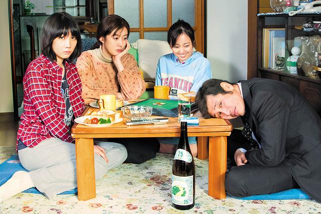 INFORMATION OF HONOKA MATSUMOTO