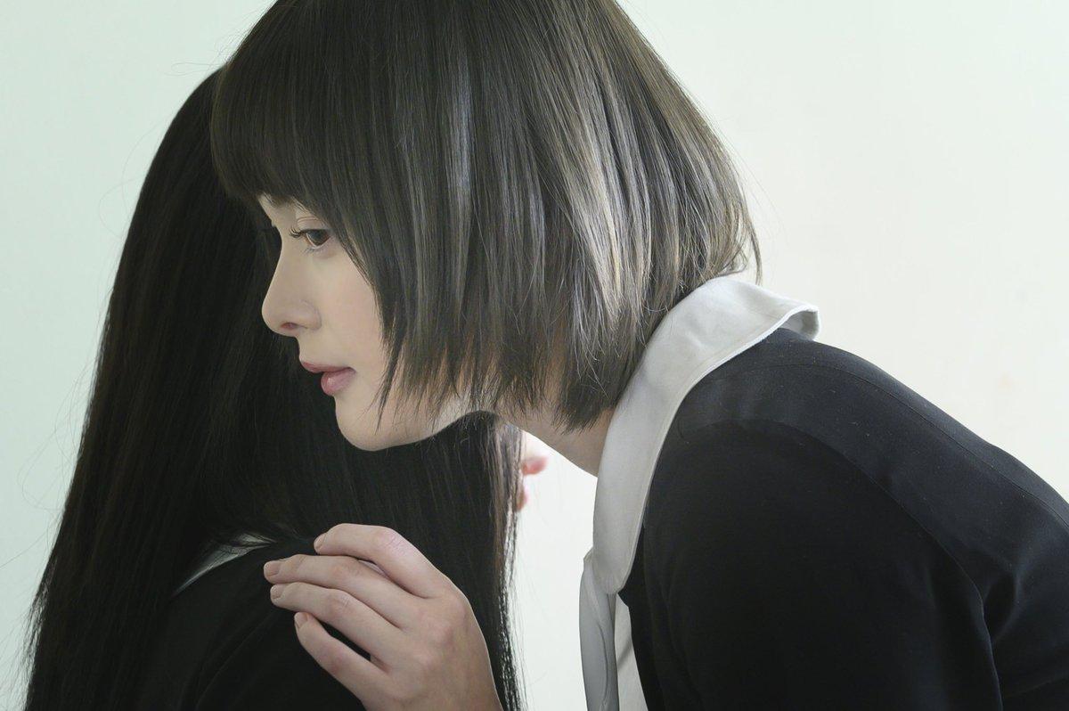 INFORMATION OF TINA TAMASHIRO